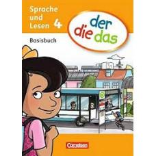 Учебник der die das   4 Basisbuch Sprache und Lesen