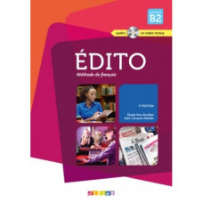 Учебник Edito B2  Livre eleve + DVD + CD audio