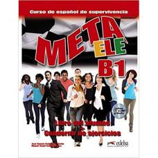 Учебник Meta ele B1 Libro del alumno + Cuaderno de ejercicios + CD audio