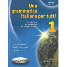 Una grammatica italiana per tutti 1 (A1-A2) Edizione aggiorn