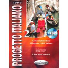 Progetto Italiano Nuovo 2 (B1-B2) Libro dello studente + CD-ROM