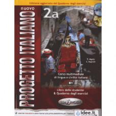 Progetto Italiano Nuovo 2A (B1) Libro & Quaderno + CD Audio + CD-ROM