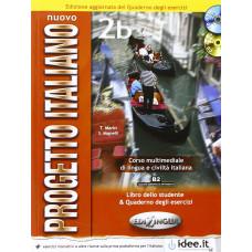 Progetto Italiano Nuovo 2B (B2) Libro & Quaderno + CD Audio + CD-ROM