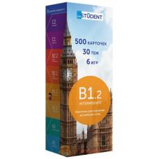 500 карточек  для изучения английских слов  B1.2.