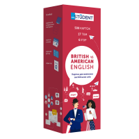 500 карток для вивчення англійських слів British vs American English