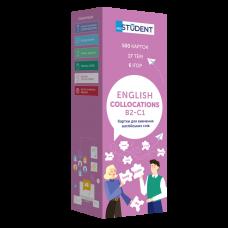 """500 карточек для изучения  английских слов- """"Collocations"""" (уровень В2-С1)"""