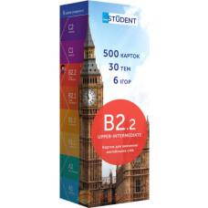 500 карток  для вивчення англійських слів B2.2