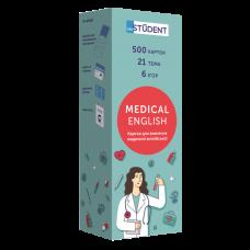 500 карток для вивчення англійських слів  Medical English