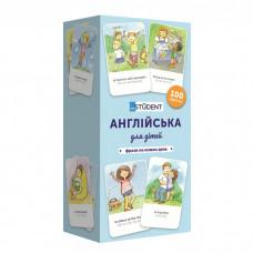 100 карток. Фрази на кожен день. Англійська для дітей.