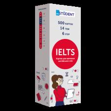 500 карток для вивчення англійських слів IELTS