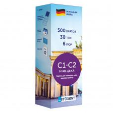 500 Карток для вивчення німецьких слів. Рівень С1-С2
