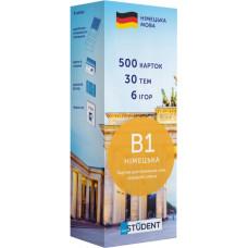 500 Карток для вивчення німецьких слів. Рівень В1