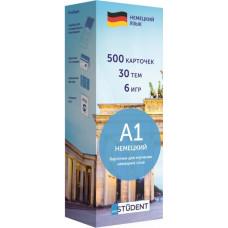 500 Карточек для изучения немецких слов. Уровень А1.