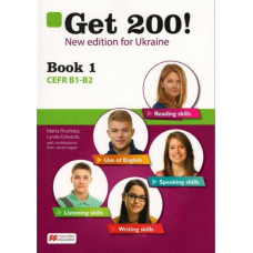 Get 200! New edition Book 1