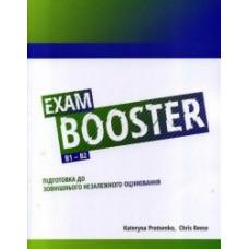 Exam Booster. Підготовка до ЗНО.