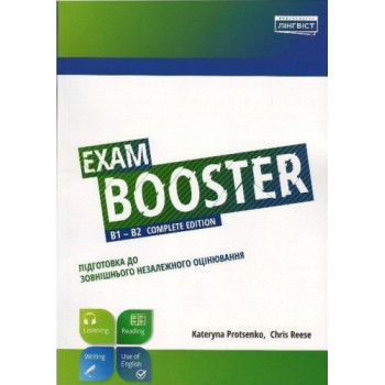 Exam Booster B1-B2 Complete Edition