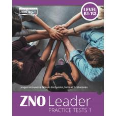 Пособие ZNO Leader Practice Tests 1