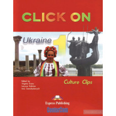 Учебник Click On Culture Clips Ukraine 1 Student's Book