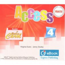 Диск Access 4 ieBook