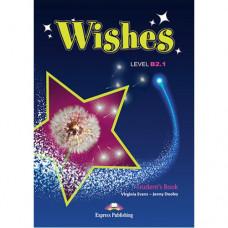 Учебник английского языка Wishes B2.1 (for the updated 2015 exam) Student's Book