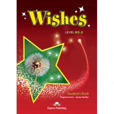 Учебник английского языка Wishes B2.2 (for the updated 2015 exam) Student's Book