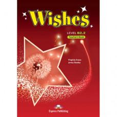 Книга для учителя Wishes B2.2 (for the updated 2015 exam) Teacher's Book