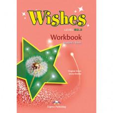 Рабочая тетрадь Wishes B2.2 (for the updated 2015 exam) Workbook