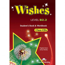 Диск Wishes B2.2 (for the updated 2015 exam) MP3 CD