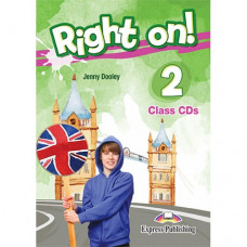 Диск Right On! 2 MP3 CD