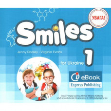 Диск Smiles for Ukraine 1 ieBook