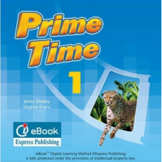 Диск Prime Time 1 ieBook