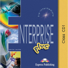 Диски Enterprise Plus Class Audio CDs