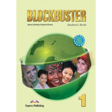 Учебник английского языка Blockbuster 1 Student's Book