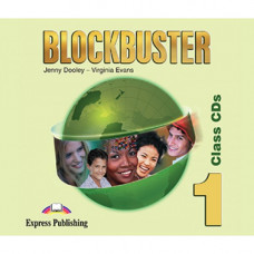 Диски Blockbuster 1 Class Audio CDs (Set of 4)