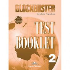 Тесты по английскому языку Blockbuster 2 Test Booklet