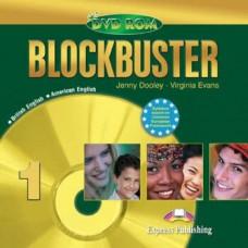 Диск Blockbuster 1 DVD-ROM