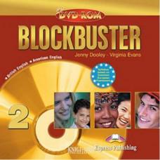 Диск Blockbuster 2 DVD-ROM