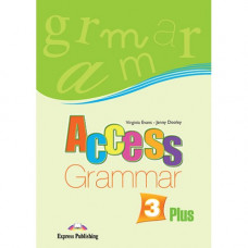 Грамматика Access 3 Grammar