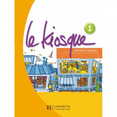 Учебник Le Kiosque : Niveau 1 Livre de l'élève