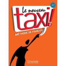 Учебник Le Nouveau Taxi : Niveau 1 Livre de l'élève + DVD-ROM