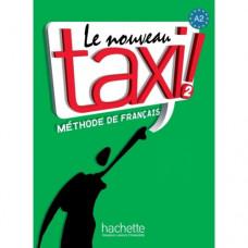 Учебник Le Nouveau Taxi : Niveau 2 Livre de l'élève + DVD-ROM