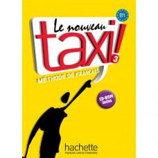 Учебник Le Nouveau Taxi : Niveau 3 Livre de l'élève + DVD-ROM