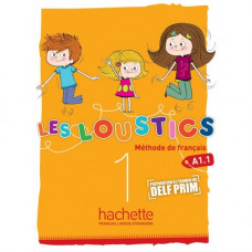 Учебник Les Loustics : Niveau 1 Livre de l'élève