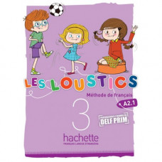 Учебник Les Loustics : Niveau 3 Livre de l'élève