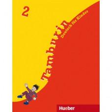Учебник Tamburin 2 Lehrbuch