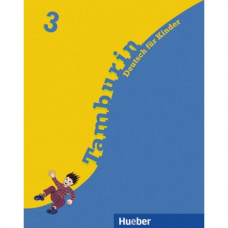 Учебник Tamburin 3 Lehrbuch