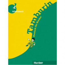 Рабочая тетрадь Tamburin 1 Arbeitsbuch