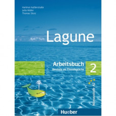 Рабочая тетрадь Lagune 2 Arbeitsbuch