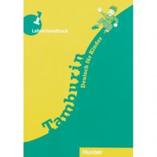 Книга для учителя Tamburin 1 Lehrerhandbuch