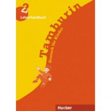 Книга для учителя Tamburin 2 Lehrerhandbuch